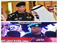 بعد إرتباط صورته بصورة الملك ..أول صورة يظهر فيها حارس الملك عبد الله وحيدا