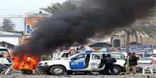 مقتل 7 أشخاص واصابة 21 آخرون في انفجار عنيف هز العاصمة العراقية بغداد