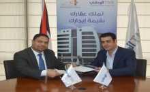 """البنك الوطني يطلق برنامج """"تمويل رهن عقاري تجاري"""" بالتعاون مع مجموعة رويال للإنشاءات والمقاولات"""