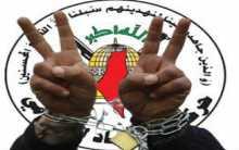 مهجة القدس: الإفراج عن عدد من أسرى حركة الجهاد