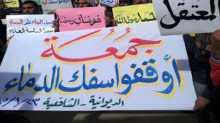 عراقيون صرخيون يطالبون بايقاف سفك الدماء