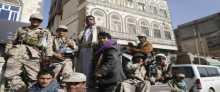 الحوثيون يستعدون لقمع المظاهرات بصنعاء