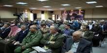 وزارة الإعلام تنظم ندوة بعنوان القدس وسياسة التهويد تحت رعاية محافظ طولكرم