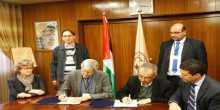 خلال ورشة عمل سويسرية فلسطينية..النجاح: توقيع مذكرة تفاهم مع المعهد السويسري للصحة العامة