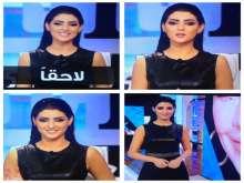 المذيعة المغربية مريم سعيد تتألق في برنامج جديد على MBC