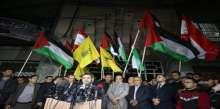 """بالصور: """"الفصائل"""" تدعو لتشكيل جبهة موحدة لمواجهة الاحتلال"""