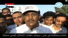 الإعلامي خالد الكثيري لـ (صحيفة الخليج) يدعوا إلى تشجيع اللجان الأمنية في إعمال فرض الاستقلال واعادة الدولة الجنوبية