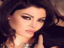 بالصور: هيفاء وهبى تحتضن ثلوج لبنان بسيقان مكشوفة