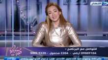 """بالفيديو.. ريهام سعيد تذبح عِجْلين """"بنفسها"""" على الهواء عشان الحسد"""