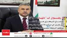 """تحدث عن اجتماع المركزي القادم..قيادي في حماس لدنيا الوطن : """"المستنكفون"""" مفصولون بحسب القانون"""