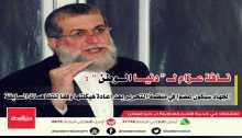 """وافقت على ورقة المجدلاوي ووصفتها بالممتازة..الجهاد الاسلامي لـ""""دنيا الوطن"""": لم نُدع لاجتماع المركزي"""