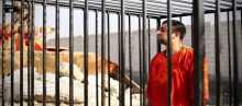 يديعوت: داعش لم يقتل الأقباط على البحر والكساسبة مات بالرصاص
