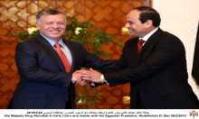 الملك عبدالله الثاني يبحث مع السيسي قضايا فلسطين وسوريا والعراق وليبيا