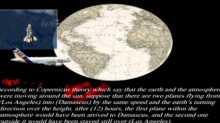 براهين الارض لاتدور حول نفسها ولاحول الشمس للكابتن السوري نادر جنيد