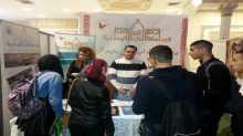 جامعة النجاح الوطنية تشارك في معرض لدعم التعليم العالي في المجتمع العربي