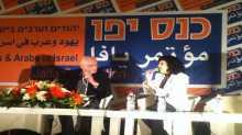 القاسم في مؤتمر يافا : لا مكان هنا لمتطرفين يحرقون مسجداً وكنيسة