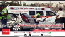 سائق فلسطيني يدهس جندي إسرائيلي عند نقطة تفتيش بالضفة الغربية