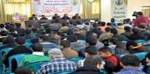 """الكتلة الإسلامية تكرم الفائزين بمسابقة """" القدس نداء وفداء"""""""