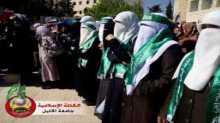 طالبات الكتلة بالخليل ينظمن وقفة اليوم ضد القرار المصري بحق المقاومة