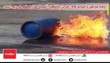 شاهد فيديو اللحظات الاولى : وفاة مواطن وإصابة 15 اخرين بانفجار أنبوبة غاز بمطعم في دير البلح