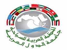 معايعة تشارك في اعمال للمجلس التنفيذي للمنظمة العربية للسياحة