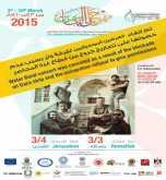 الاحتلال يمنع فرقة وتر من حضور مهرجان الياسمين