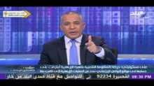فيديو- أحمد موسى محذرا السيسي: الدور عليك