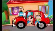 بيب بيب بابا عندو سيارة