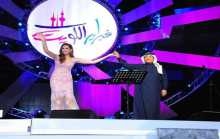 بالفيديو : محمد عبده يُداعب آمال ماهر أمام الجمهور