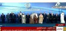 السيسي يستقبل ملوك وأمراء ورؤساء وفود الدول العربية المشاركة في اجتماع القمة العربية