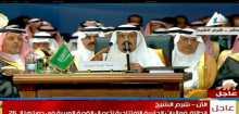 خادم الحرمين الشريفين: هناك دول إقليمية تهدف لبسط سيطرتها على اليمن