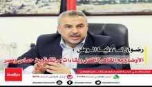 اسماعيل رضوان يكشف آخر تفاصيل علاقة حركته بالقاهرة ..