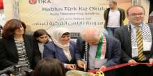 بتمويل تركي يزيد عن المليون دولار..الشخشير تفتتح مدرسة نابلس التركية للبنات