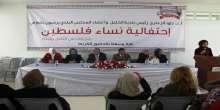 بلدية الخليل تنظم احتفالية نساء فلسطين وتكرم النساء العاملات