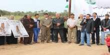 شرق غزة: المركز العربي ينظم وقفة تضامنية مع أصحاب الأراضي المجرفة خلال العدوان