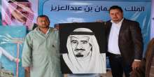 بالصور ..المركز السعودي بالتعاون مع منتدى الفن التشكيلي ينظم تظاهرة فنية  في ذكرى يوم الأرض