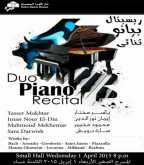 ريستال بيانو يقيم حفل ثنائى بدار الأوبرا المصرية