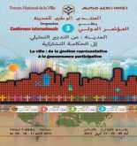 المنتدى الوطني للمدينة يصدر بيانا حول إنعقاد المؤتمر العالمي الثالث للمدن