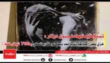 تبلغ قيمتها مليون دولار :غزّي يعض اصابعه ندماً بعد بيعه لوحة #بانسكي بـ700 شيكل فقط !
