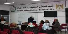 كلية فلسطين التقنية للبنات تنجز إنتخابات مجلس الطالبات وفوز كتلة الشهيد ياسر عرفات