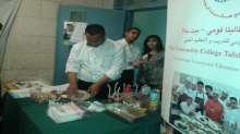 كلية مجتمع طاليتا قومي تنهي مشاركتها في معرض كلية هشام الحجاوي التقني