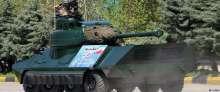 صور لأسلحة الجيش الإيراني تثير السخرية