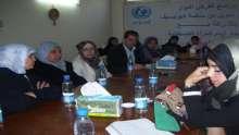 لقاء تقييم وتشاوربمشروع تمكين الفلسطينيات أقتصاديا وبالمهارات الحياتيـه