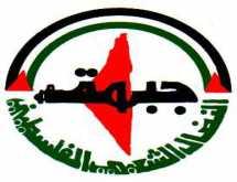 النضال الشعبي: قرار حماس لضريبة التكافل الاجتماعي غير قانوني ويكرس الانقسام