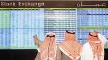 صندوق النقد يفرج عن 197 مليون دولار للأردن