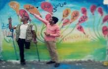 """في غزة : """"الغول"""" .. فنّان بساق واحدة ..!؟"""