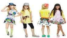 ملابس أطفال لصيف 2015