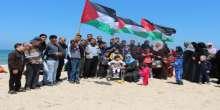 بالصور .. مؤسسة دعم فلسطين الدولية تنظم يوم ترفيهي للاطفال مرضي متلازمة داون