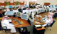 بورصة السعودية تحقق أعلى ارتفاع منذ 5 أشهر
