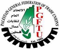 أمين عام اتحاد عمال فلسطين يقدم تقريرا شاملا لمؤتمر العمل العربي في الكويت ويدعو لمساند عمال فلسطين